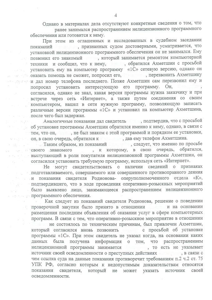http://sg.uploads.ru/OETLl.jpg