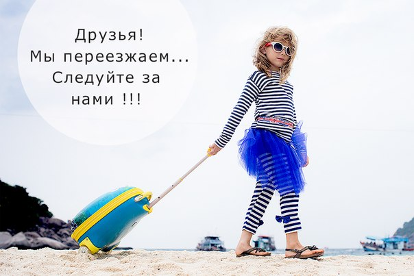 http://sg.uploads.ru/OXTSw.jpg