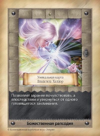http://sg.uploads.ru/PDLfa.jpg