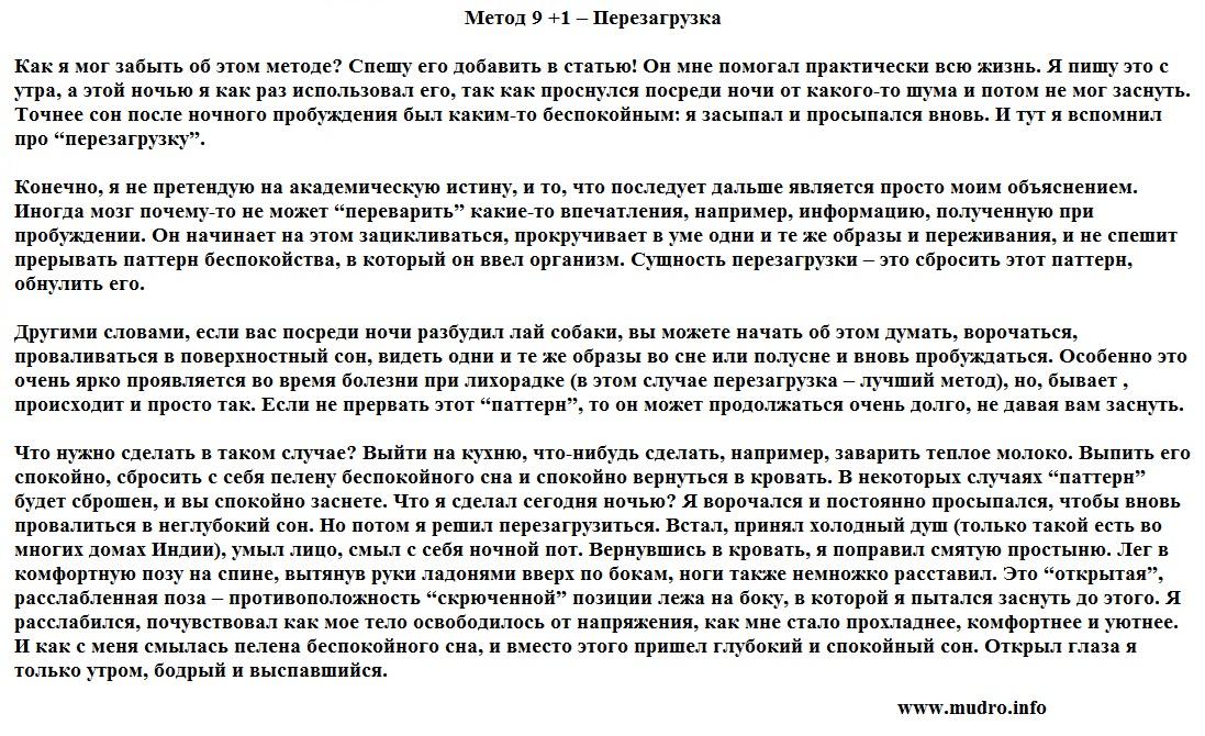 http://sg.uploads.ru/Pg2q0.jpg