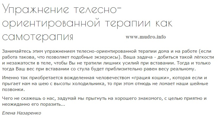 http://sg.uploads.ru/PordK.jpg