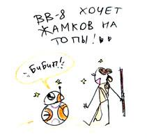 http://sg.uploads.ru/PtRsK.jpg
