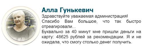 http://sg.uploads.ru/RptDC.jpg