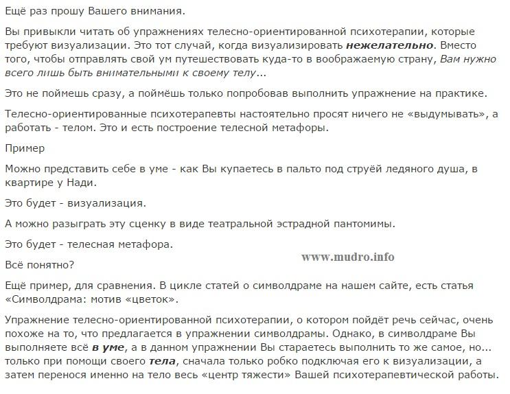 http://sg.uploads.ru/SKiVP.jpg