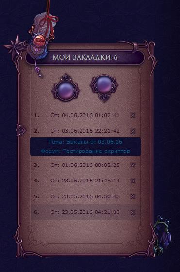 http://sg.uploads.ru/SMiZT.jpg