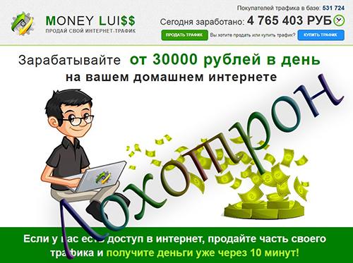 http://sg.uploads.ru/SO7Im.jpg