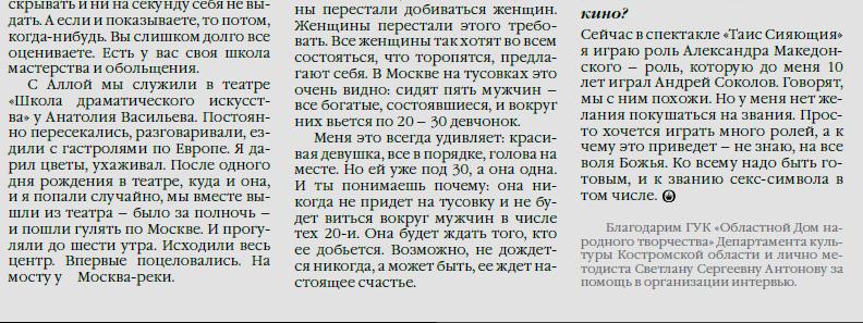 http://sg.uploads.ru/SwK7a.png