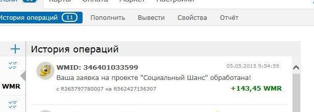 http://sg.uploads.ru/T6JP1.jpg