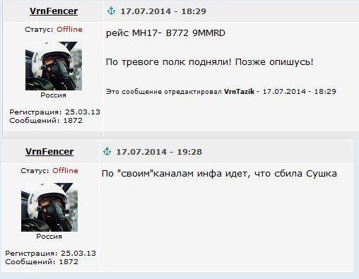 http://sg.uploads.ru/TLRBO.jpg