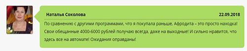 http://sg.uploads.ru/TW6kd.jpg