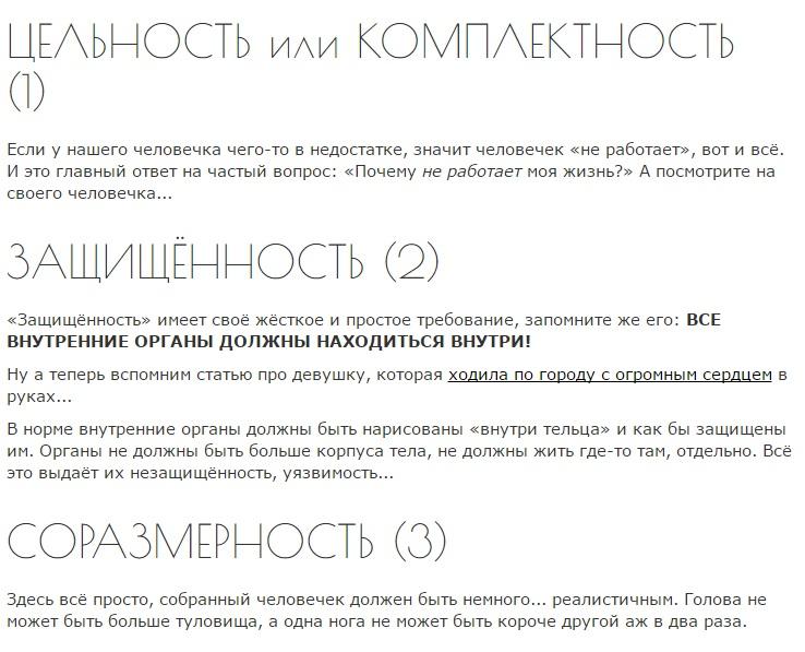 http://sg.uploads.ru/U4uiz.jpg
