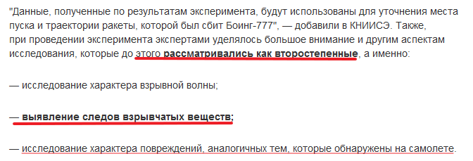 http://sg.uploads.ru/Ut6wg.png