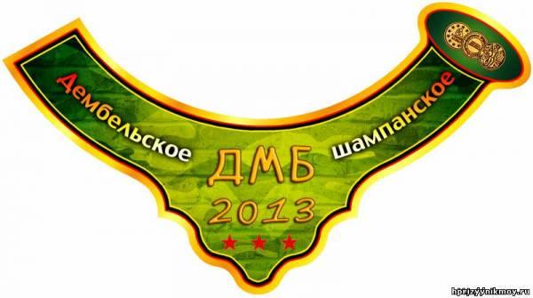 http://sg.uploads.ru/VpCMb.jpg