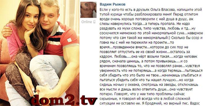 http://sg.uploads.ru/VsLaz.jpg