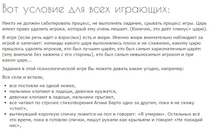 http://sg.uploads.ru/Vthi8.jpg