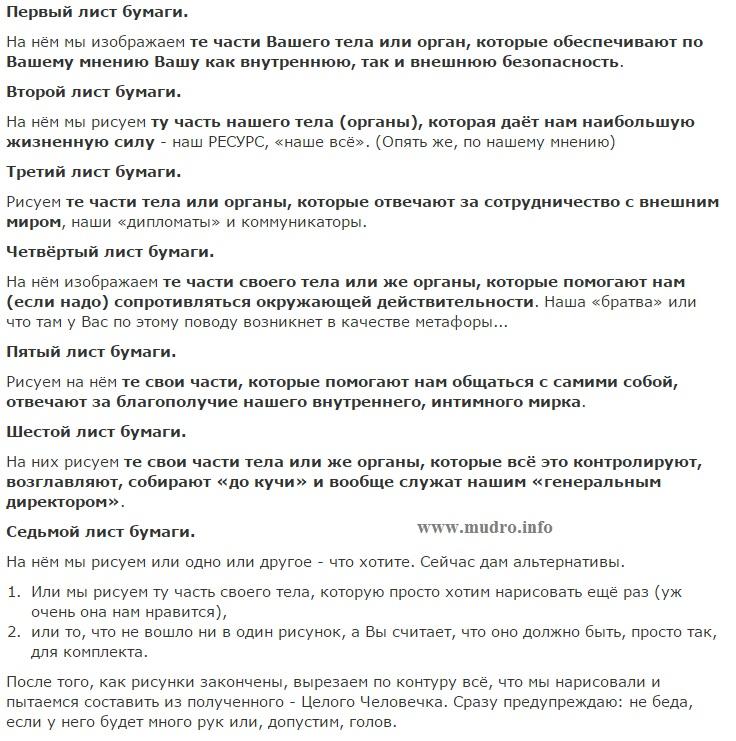 http://sg.uploads.ru/W5ORA.jpg