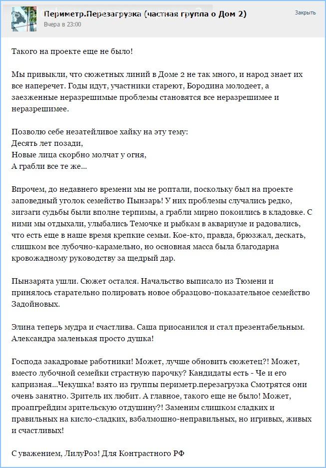 http://sg.uploads.ru/WiAV6.jpg
