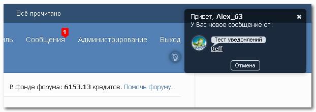 http://sg.uploads.ru/X6pda.png