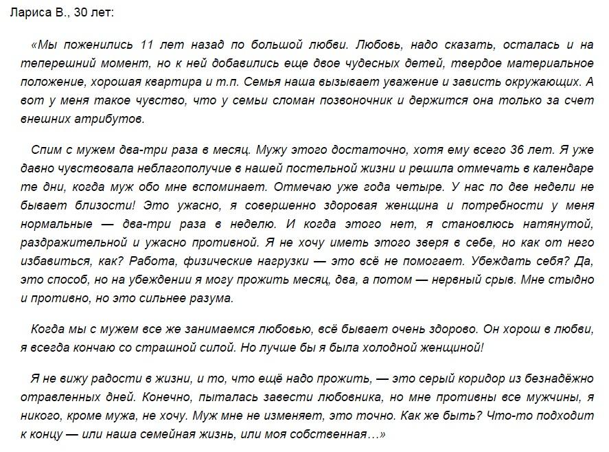 http://sg.uploads.ru/XTxFq.jpg