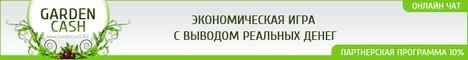 http://sg.uploads.ru/Xq9K2.jpg