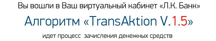 http://sg.uploads.ru/Y06dz.png