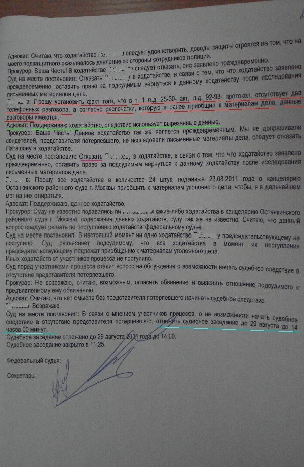 http://sg.uploads.ru/YDoUE.jpg