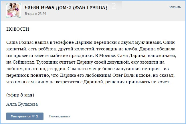 http://sg.uploads.ru/YZOcR.jpg