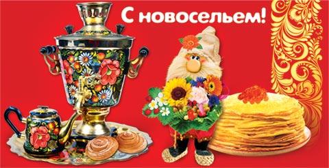 http://sg.uploads.ru/YiJSW.jpg