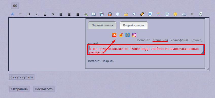 http://sg.uploads.ru/Yw9PD.png