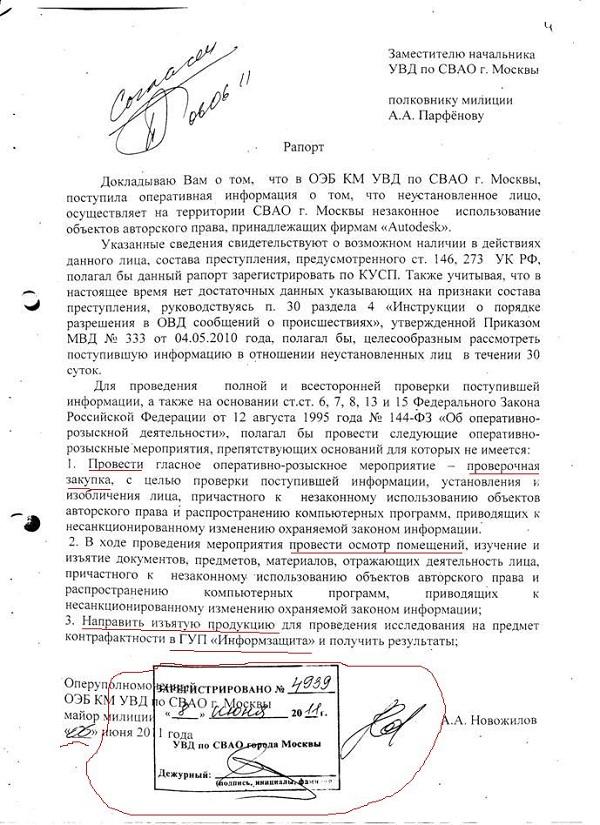http://sg.uploads.ru/ZFcYh.jpg
