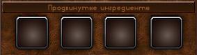 http://sg.uploads.ru/ZgHjw.jpg