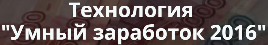 http://sg.uploads.ru/Znc8y.jpg