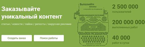 http://sg.uploads.ru/aF9d1.jpg