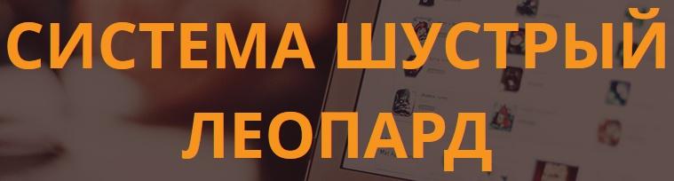 http://sg.uploads.ru/c0aQn.jpg