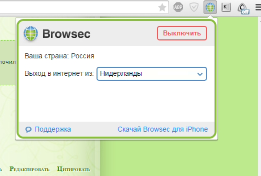 http://sg.uploads.ru/c8Rg5.png