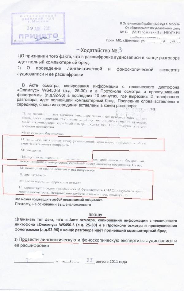 http://sg.uploads.ru/cNXiu.jpg