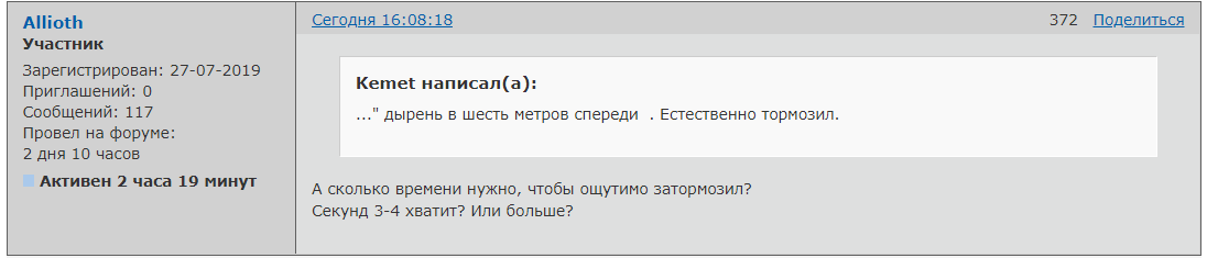 http://sg.uploads.ru/cQHvS.png