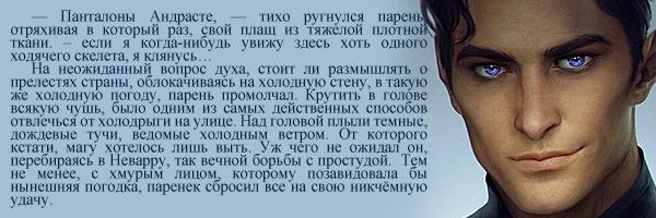 http://sg.uploads.ru/d9Nox.png