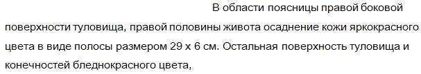 http://sg.uploads.ru/dBTgU.jpg