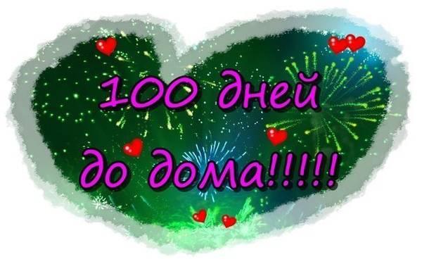 http://sg.uploads.ru/dFUPC.jpg