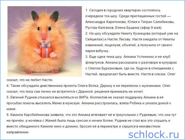 http://sg.uploads.ru/dfkYc.jpg