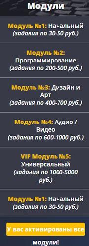 http://sg.uploads.ru/eM5xd.jpg