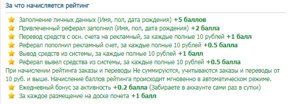 http://sg.uploads.ru/eT7Hz.png
