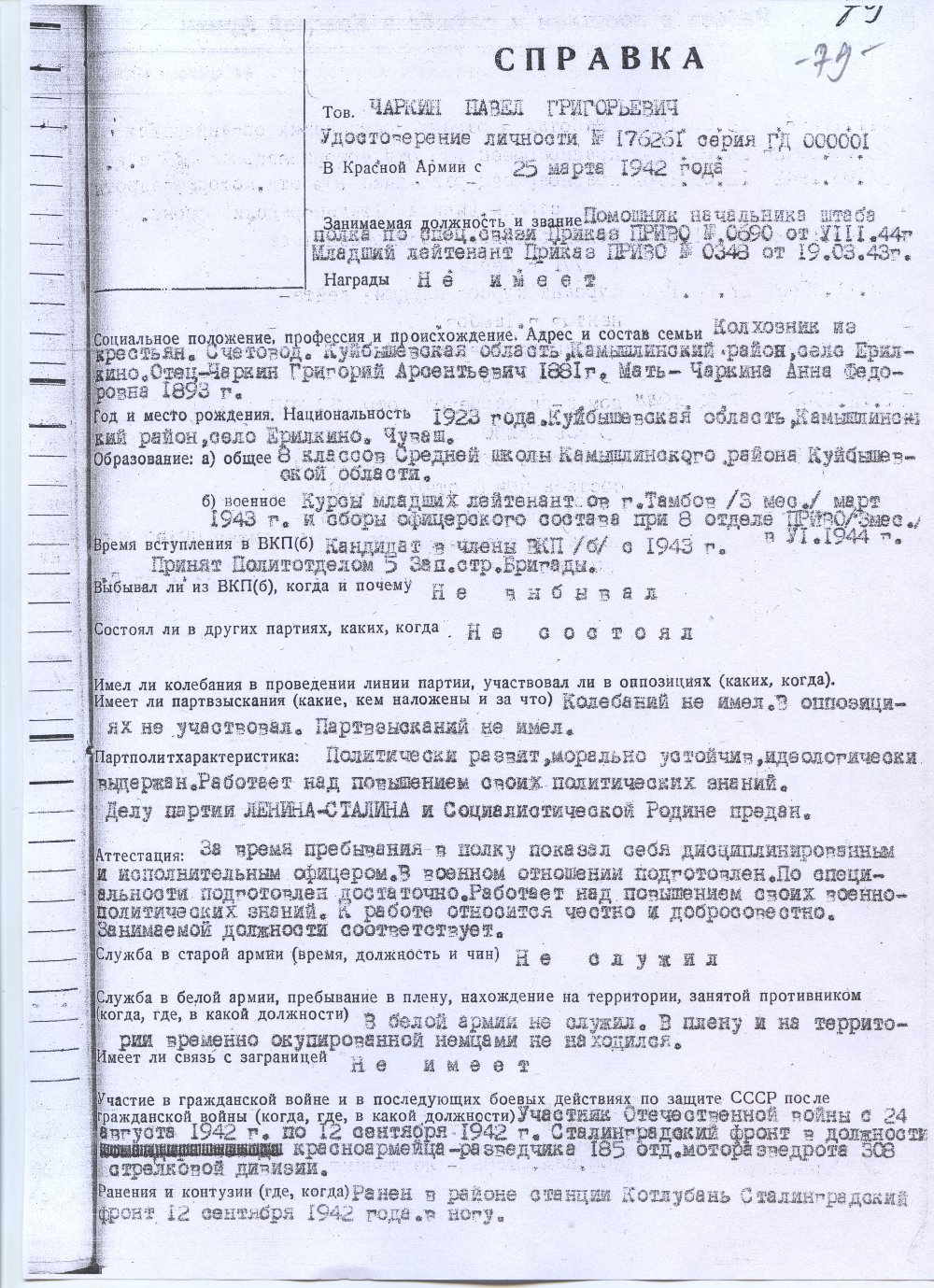 http://sg.uploads.ru/ekmiK.jpg