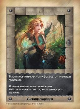 http://sg.uploads.ru/fjwAZ.jpg