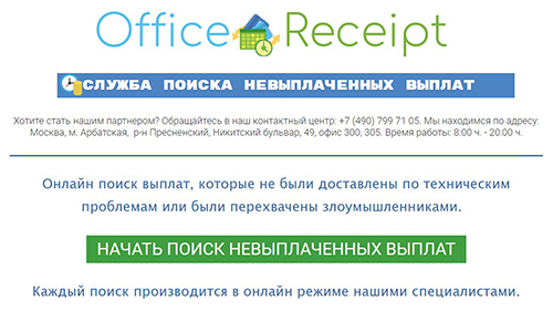 http://sg.uploads.ru/fytkH.jpg