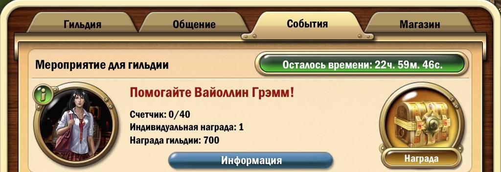 http://sg.uploads.ru/gyrhS.jpg