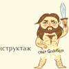 http://sg.uploads.ru/h4Pkc.jpg