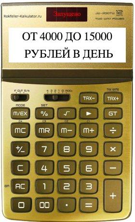 http://sg.uploads.ru/h8v7N.jpg