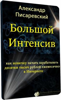 http://sg.uploads.ru/hXGt4.jpg